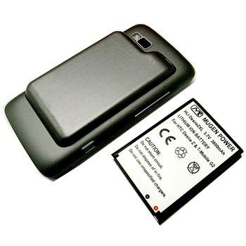 Mugen Power Extended Battery 3600mAh for HTC Desire Z včetně krytu - VÝPRODEJ