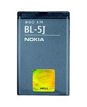 Baterie Nokia BL-5J pro Nokia N900, C3-00, X6, 5230, 5800 XM, 1430mA