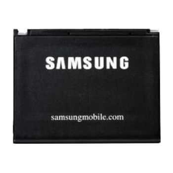 Samsung baterie pro Samsung B2100, C3300, E1110, E1130, E2652, B100, 1000mAh