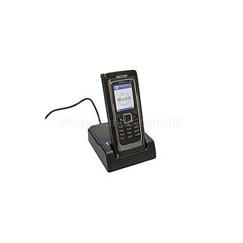 Kolébka Brando USB Cradle - Nokia E90