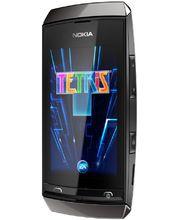 Nokia Asha 306 šedá