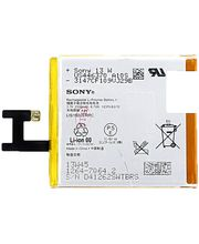 Baterie Sony Xperia Z 2330mAh Li-Pol (Bulk)