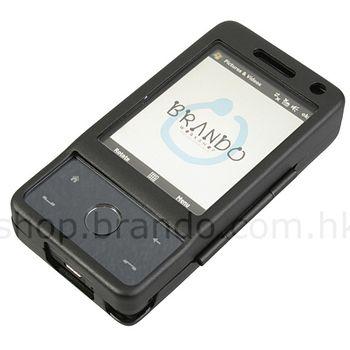 Pouzdro hliníkové Brando - HTC touch Pro (černá)