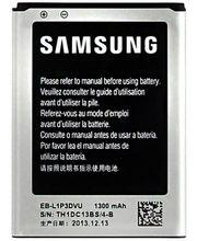 Samsung baterie EB-L1P3DVU pro Samsung Galaxy Fame S6810 , 1300 mAh Li-Ion, eko-balení