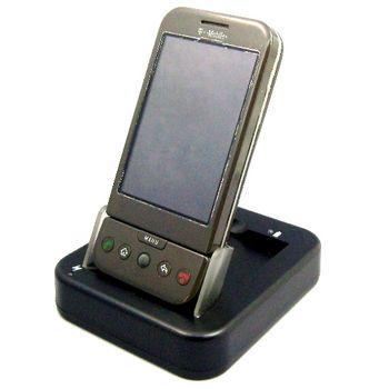 Kolébka SC USB Cradle - HTC G1/T-mobile G1 + nabíječka ext. baterie