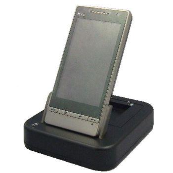 Kolébka SC USB Cradle - HTC Diamond 2 + nabíječka ext. baterie