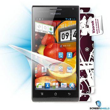 Fólie ScreenShield Huawei Ascend P1 S ochrana displeje-displej+voucher na skin