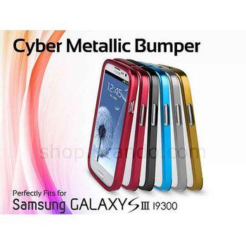 Pouzdro plastové lesklé Brando Bumper - Samsung Galaxy S III i9300 (stříbrné)