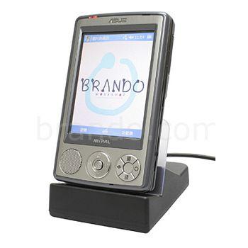 Kolébka Brando USB Cradle - Asus MyPal A632/A636