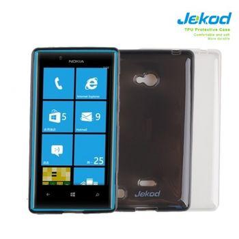 Jekod TPU silikonový kryt Nokia Lumia 925, černá