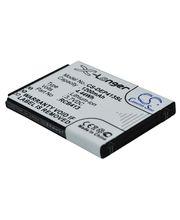 Baterie pro DORO Primo 413 Li-ion 3,7V 1200mAh