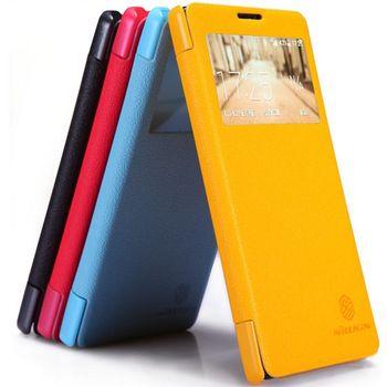 Nillkin pouzdro Fresh Folio pro Huawei Honor 2 a G600, žluté