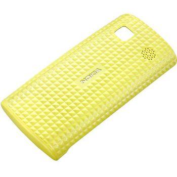 Nokia kryt Xpress-on CC-3026 pro Nokia 500, žlutá