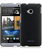 Pouzdro ultratenké Brando pro HTC One, černé